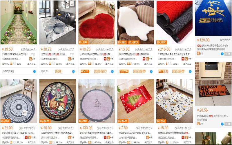 Nguồn hàng thảm trải sàn giá rẻ trên website