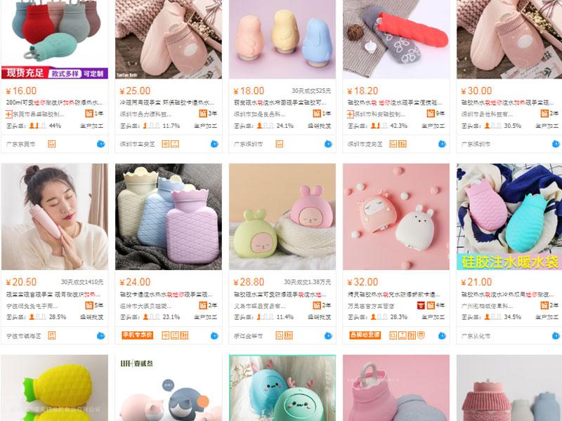 Nguồn hàng túi sưởi giữ nhiệt giá rẻ trên website TMĐT Trung Quốc