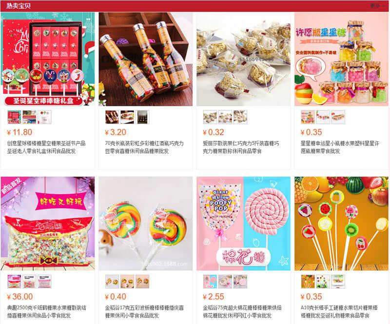 Bánh kẹo nhập khẩu Trung Quốc