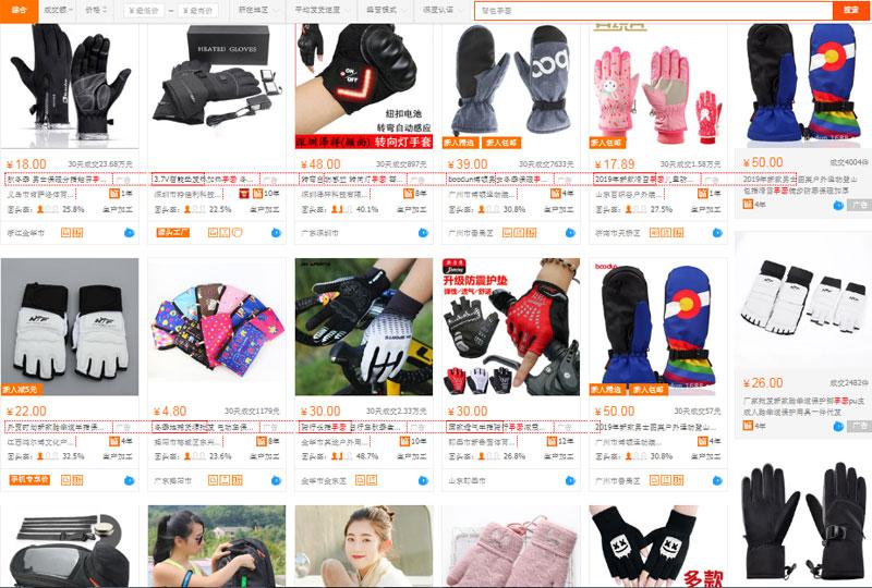 Nguồn hàng găng tay phượt thủ trên website Trung Quốc