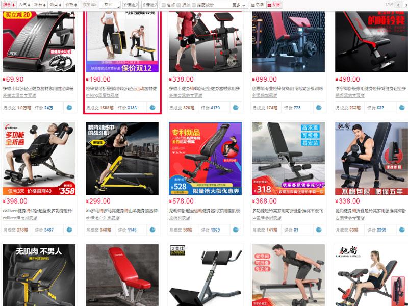Nguồn hàng ghế tập gym đa năng trên website