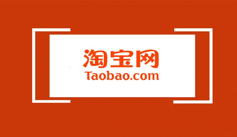 Cách đặt hàng trên Taobao được rất nhiều người Việt Nam quan tâm