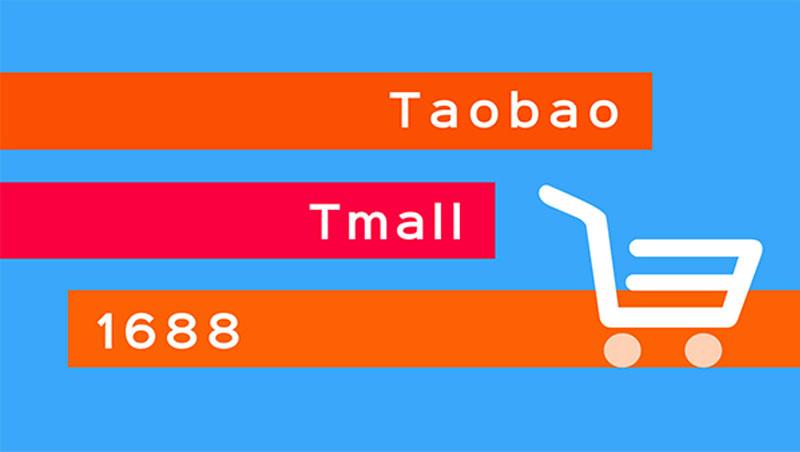 Lưu ý khi khi tính phí vận chuyển nội địa Trung Quốc trên 1688, Taobao, Tmall