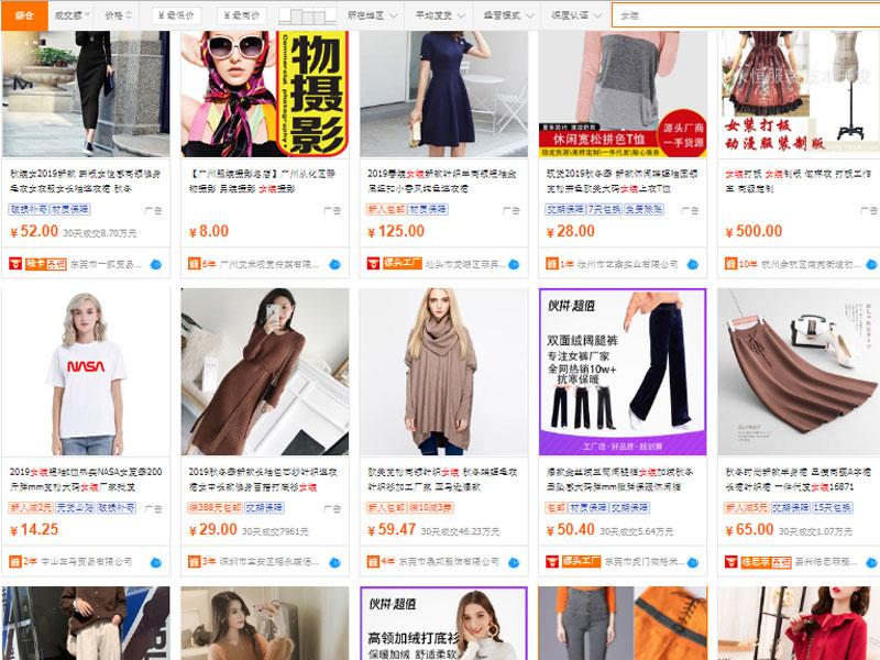 Nguồn hàng quần áo thời trang đa dạng trên website TMĐT Trung Quốc