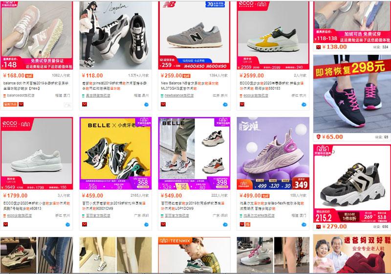 Link xưởng giày nữ đẹp, giá rẻ trên website TMĐT Trung Quốc