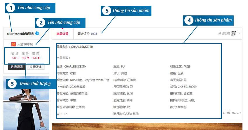 Hình 6. Thông tin và đánh giá nhà cung cấp